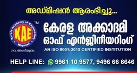 Kerala Academy,Wayanad