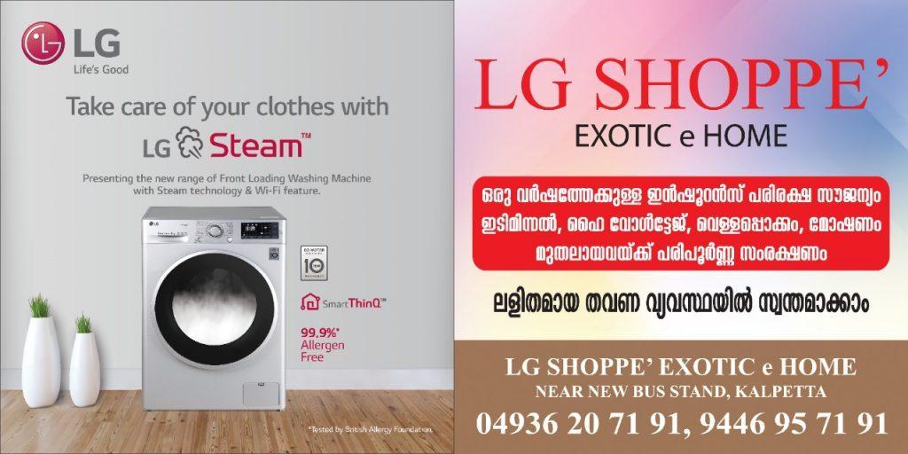 LG shoppe Ad